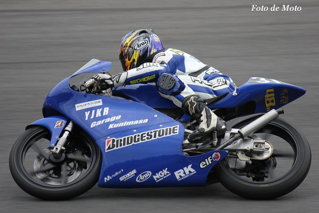 J-GP3 #31 ガレーヂ国政+YJKR&48会 南里 晋 Honda RS125R