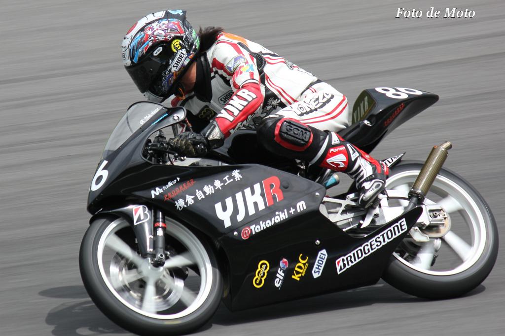 J-GP3 #86 YJKR高崎&プログレス&HR 横倉 和伯 Honda RS125R
