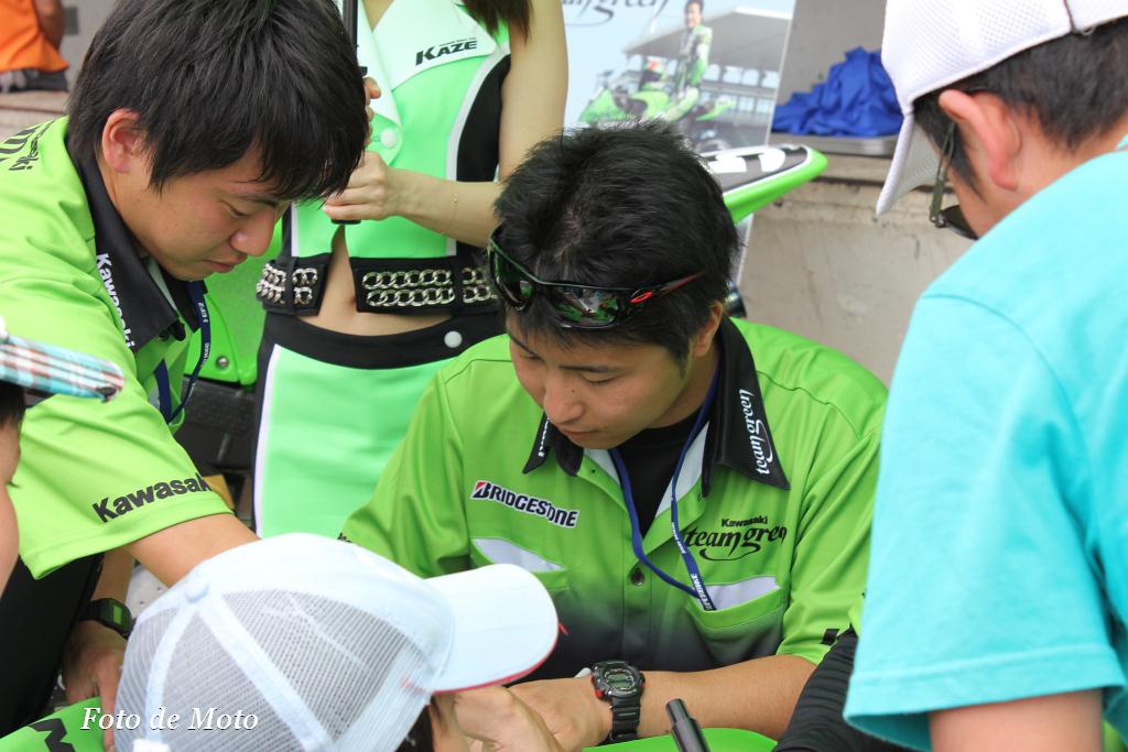JSB1000 #50 TEAM GREEN 渡辺一樹 Watanabe Kazuki KAWASAKI ZX-10R