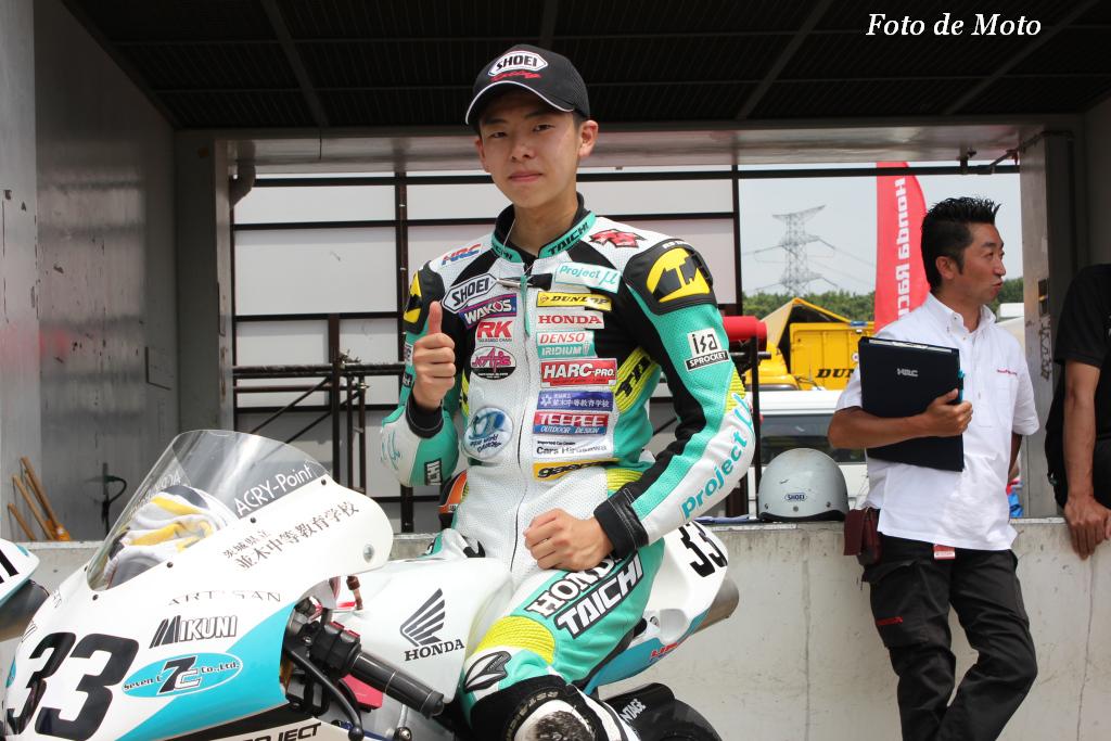 J-GP3 #33 Projectμ7C HARC 山元 聖 Yamamoto Hijiri HONDA NSF250R