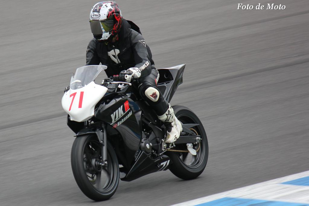 CBR250R #71 YJKR高崎 松下 文建 Honda CBR250R