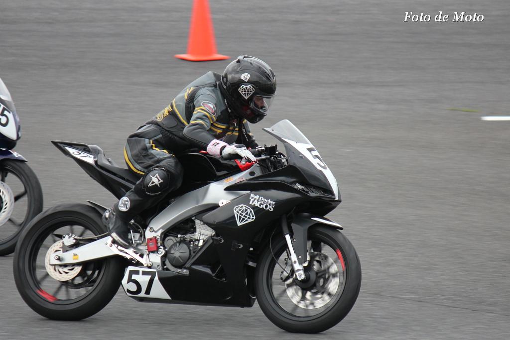レディース #57 ブルドッカータゴス女子部 森元暢子 RS4 125