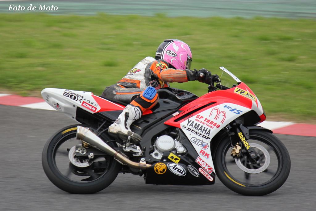 レディース #67 SP忠男レーシングチーム 保坂綾乃 YZF-R15