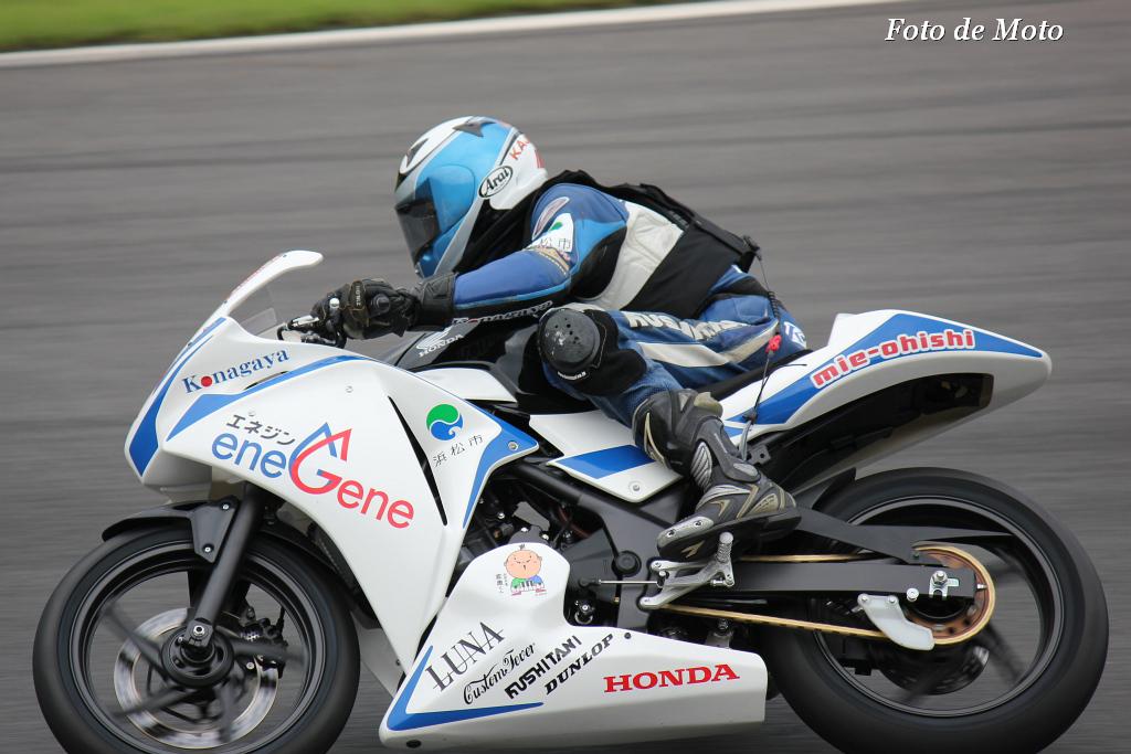 CBR250R #31 エネジンCBR ネルガルM・O 高林 透 Honda CBR250R