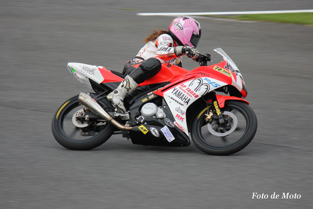 レディース #56 SP忠男レーシングチーム 名越友紀 YZF-R15