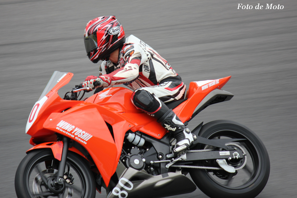 CBR250R #80 ウイングヨシイRC 濱田 圭介 Honda CBR250R