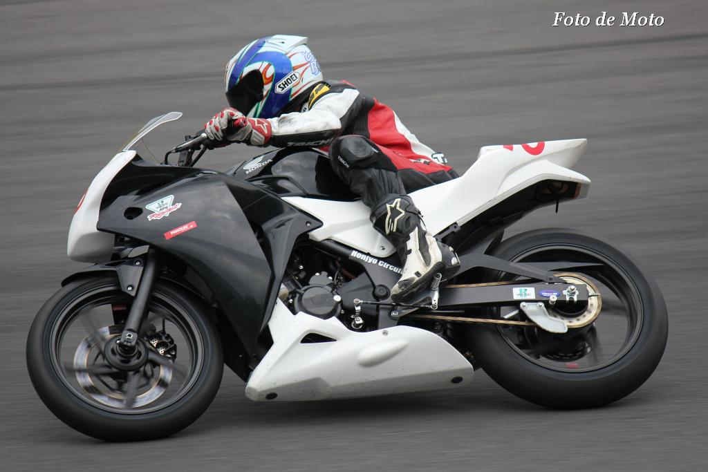 CBR250R #16 ATSC+B'WISE RT 田所 隼 Honda CBR250R