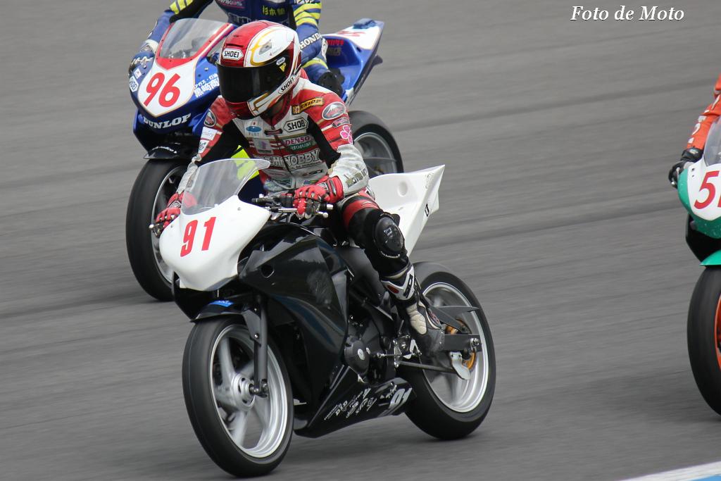 CBR250Rインター #91 Team Nobby 森 俊也 Honda CBR250R