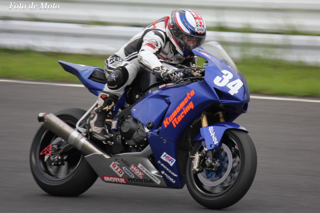 #34 Honda 緑陽会熊本レーシング 北折 淳 大橋 靖洋 森 健祐 Honda CBR1000RR