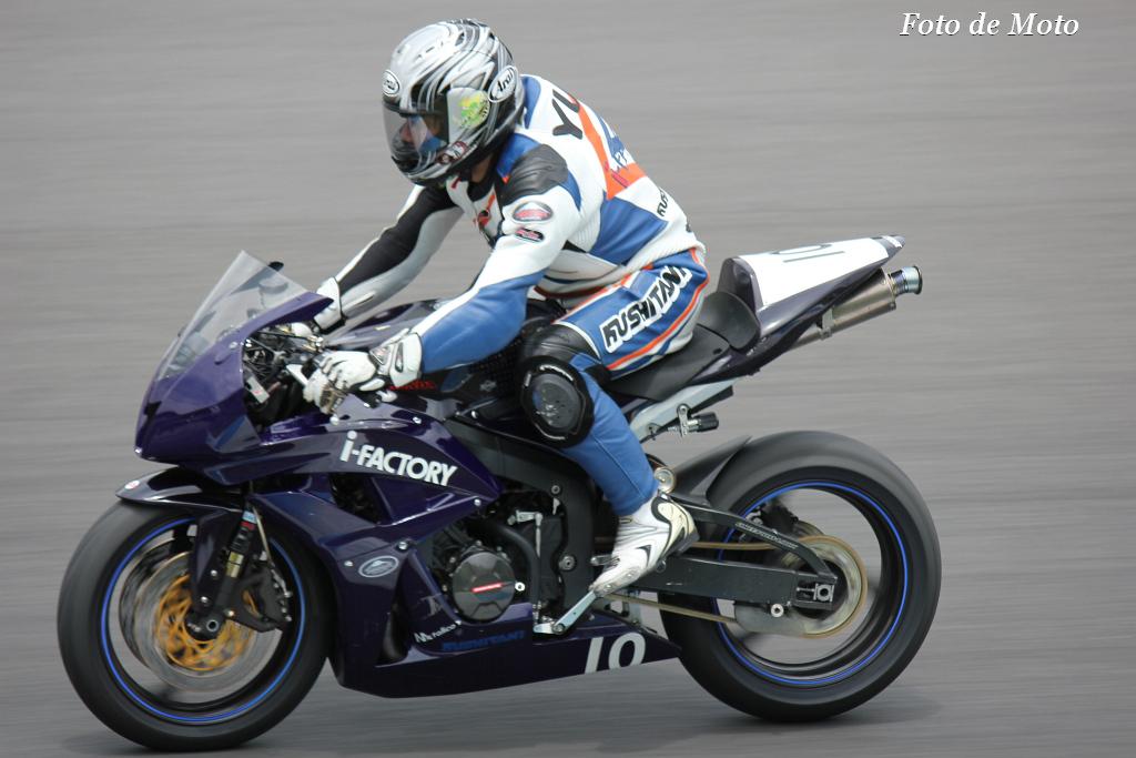 ST600 #10 iFACTORYクシタニ宇都宮  小林 雄太 Honda CBR600RR