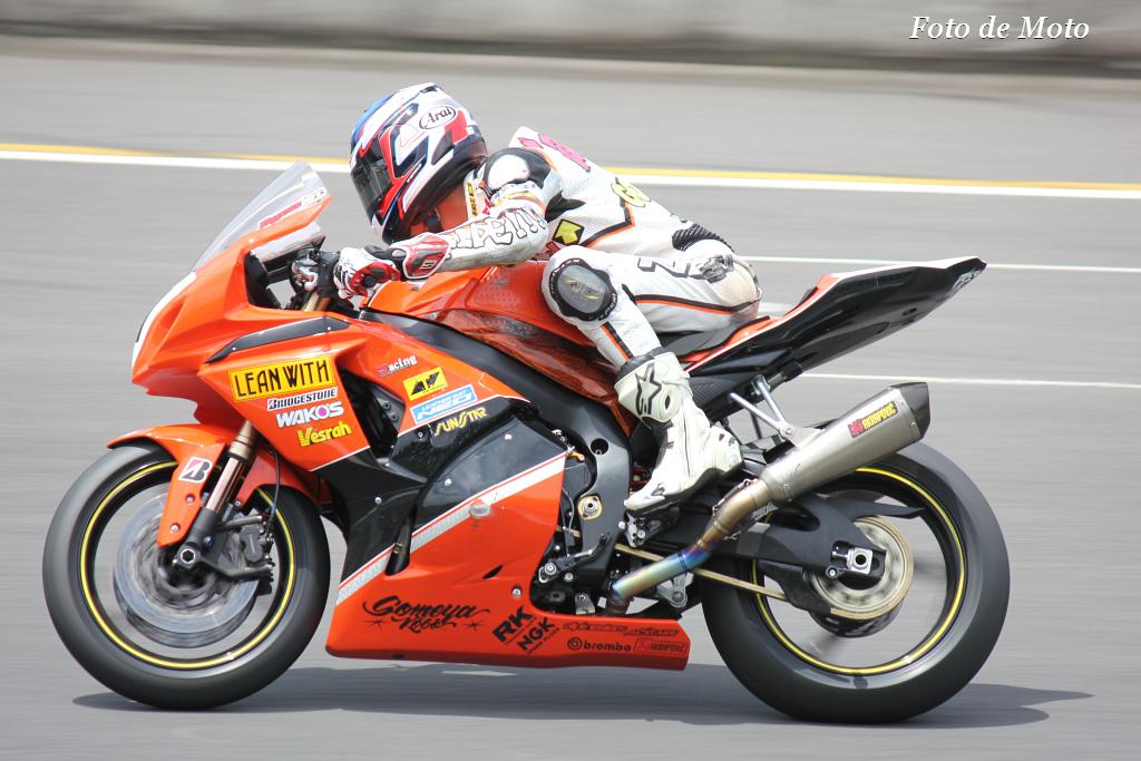スーパープロダクション #11 リーンウィズRT 壁田 和也 Suzuki GSX-R