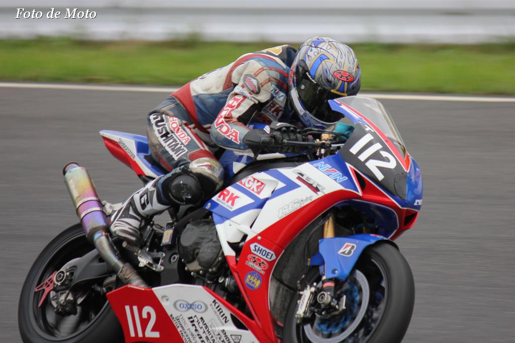 #112 Honda EG レーシング 栗林 剛 本田 恵一 Honda CBR1000RR