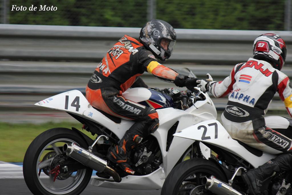 NEO STANDARD #14 マドカ設計+木村保のチクビーズ 円谷 公文 吉沢 範密 Honda CBR250R