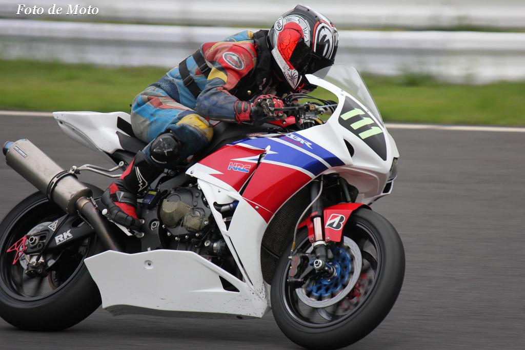 #111 Honda向陽会 ドリーム レーシングチーム 倉山 寿生 海老沼 孝志 中村 浩 ホンダ CBR1000RR
