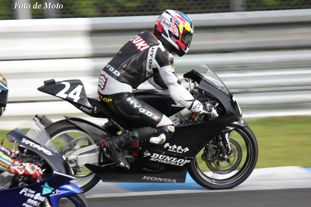 J-GP3 #24 Team チャウチャウ 鈴木 竜生 Honda RS-125R