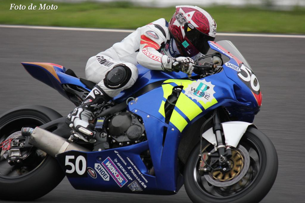 #50 Honda DREAM高崎B'WISE R.T清水 郁巳 櫻井 賢一 Honda CBR1000RR