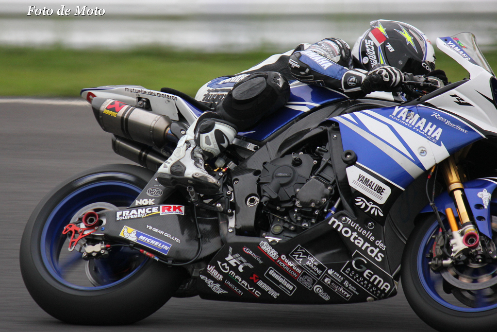 #94 YAMAHA FRANCE GMT94 MICHELIN YAMALUBE David CHECA Kenny FORAY Matthieu LAGRIVE Yamaha YZF-R1