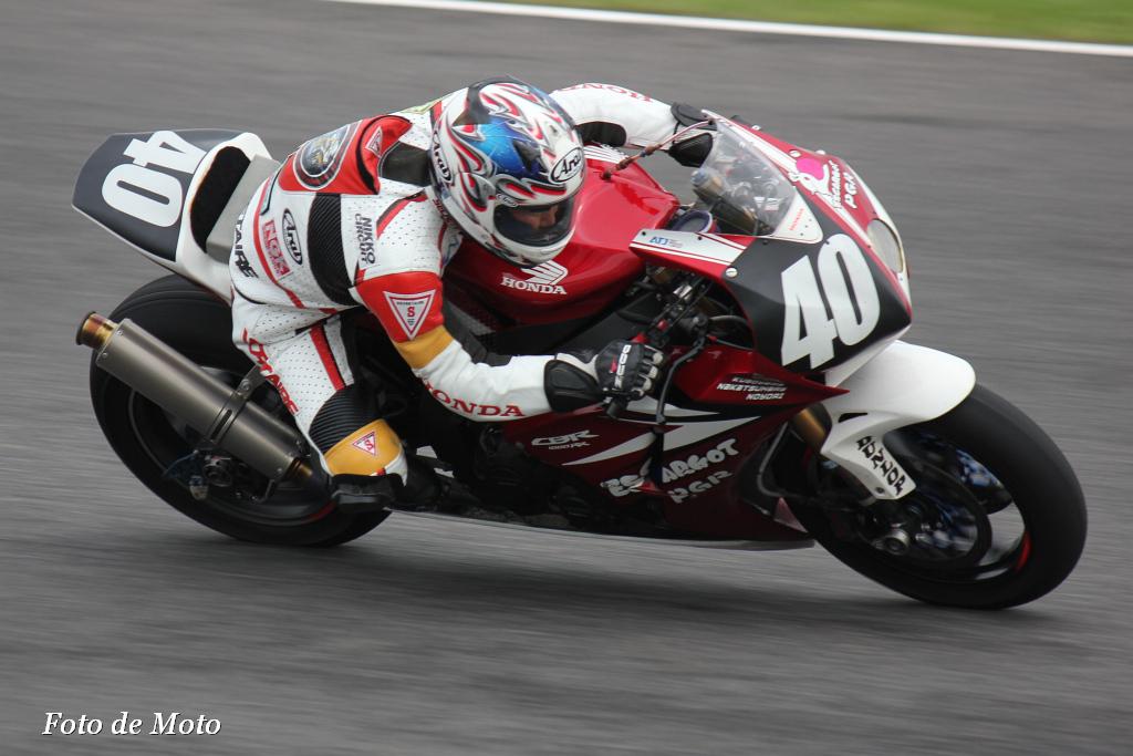 #40 Honda 浜松エスカルゴ&PGR&ホンダ学園関東 久保山 正朗 中津原 尚宏 Honda CBR1000RR