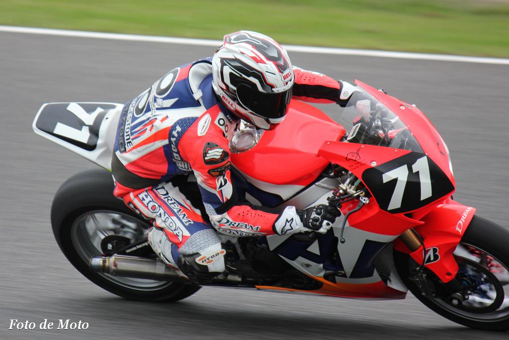 #71 Honda DREAM RT 桜井ホンダ Jamie STAUFFER Josh HOOK Honda CBR1000RR