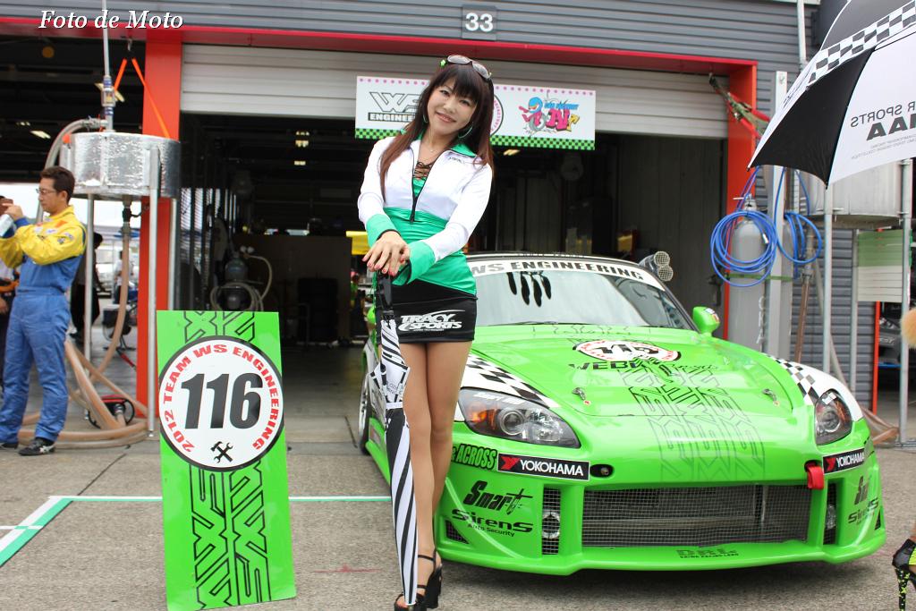 ST-4 #116 W.S.ENGINEERING S2000 +CF亜衣 吉田 靖之 濱田 基彦 清水 康友 今村 透