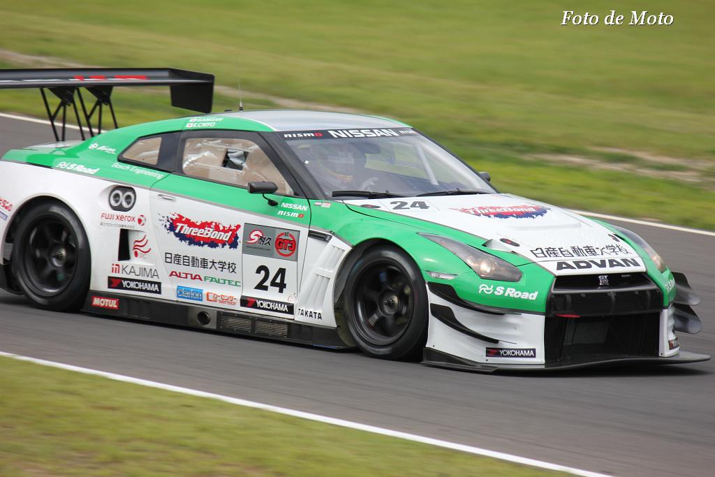 GT3 #24 スリーボンド日産自動車大学校 GT-R GAMISAN 藤井 誠暢 千代 勝正