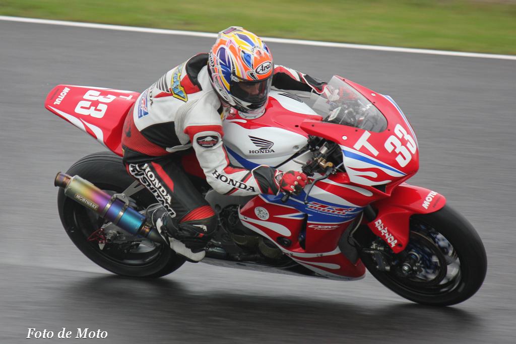#33 Honda 熊本レーシング 吉田 光弘 小島 一浩 徳留 和樹 Honda CBR1000RR