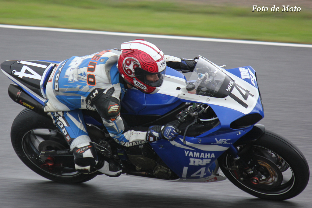 #14 磐田レーシング ファミリー 上野 友寛 澤村 元章 西村 一之 Yamaha YZF-R1