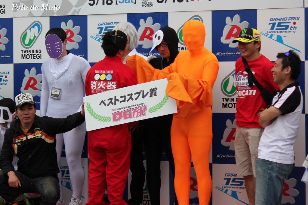 PAIR RACING風林火山 ベストコスプレ賞