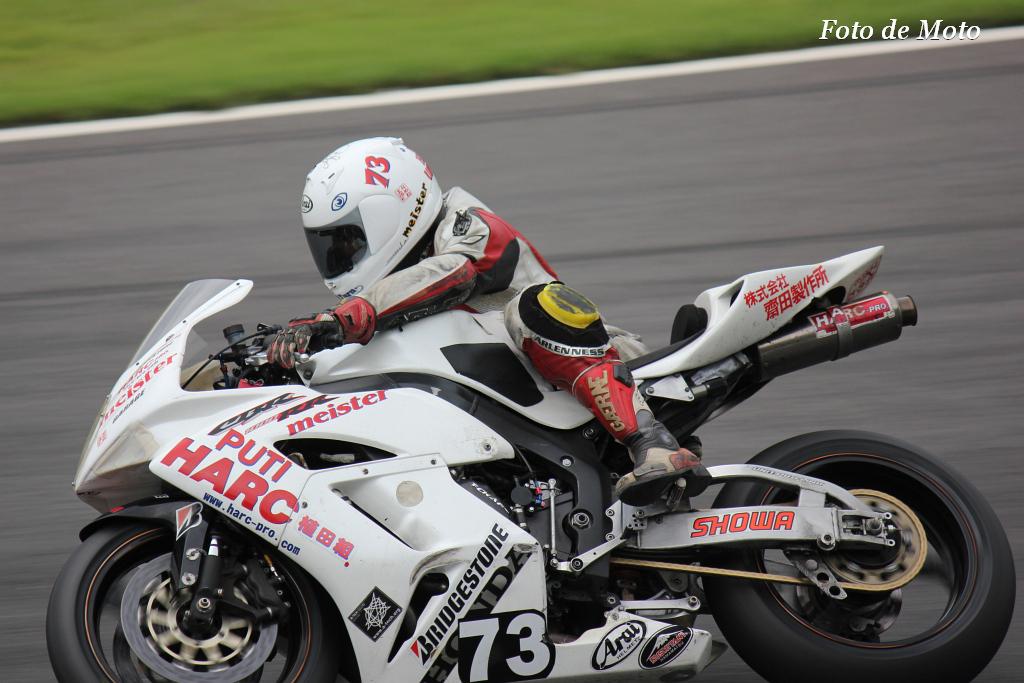 JSB1000 #73 Puti-HARC & 植田組 遠藤 卓也 Honda CBR1000RR