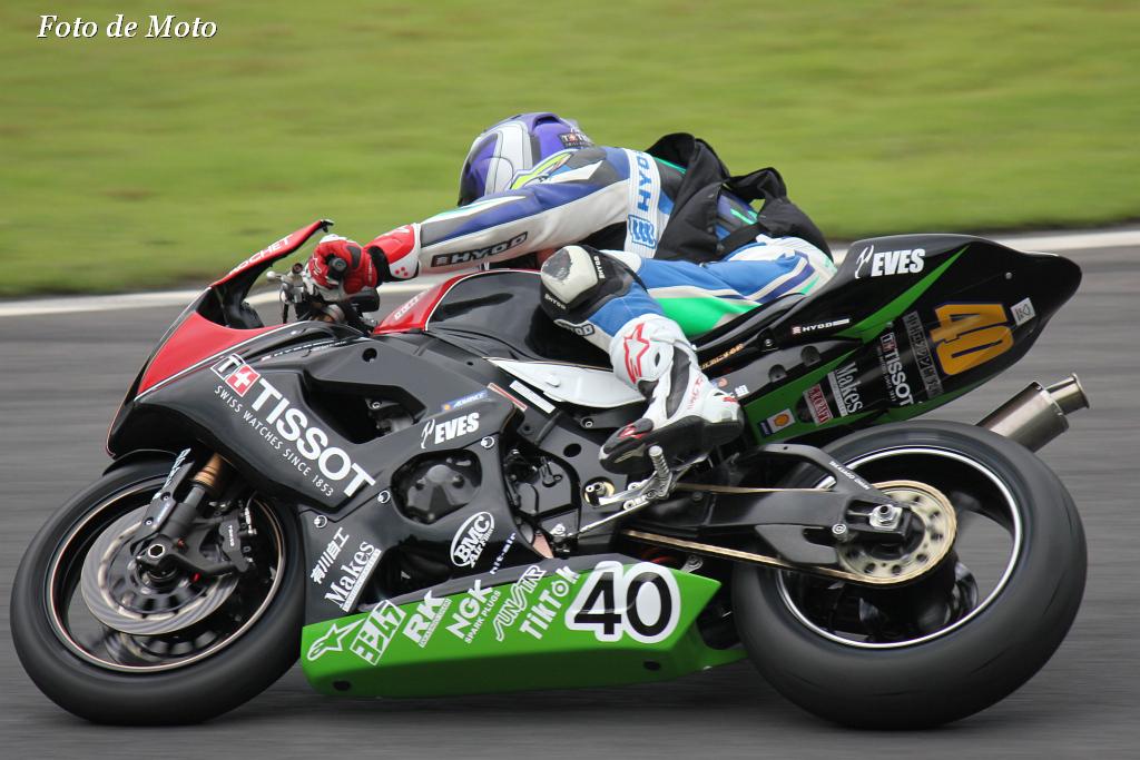 オープンチャレンジ #40 TISSOT EVES RC & 中村エンジン 蛭田 正典 Suzuki GSX-R1000