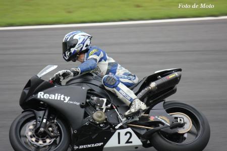 オープンチャレンジ #12 Reality Racing 武内 行司 Yamaha YZF-R1