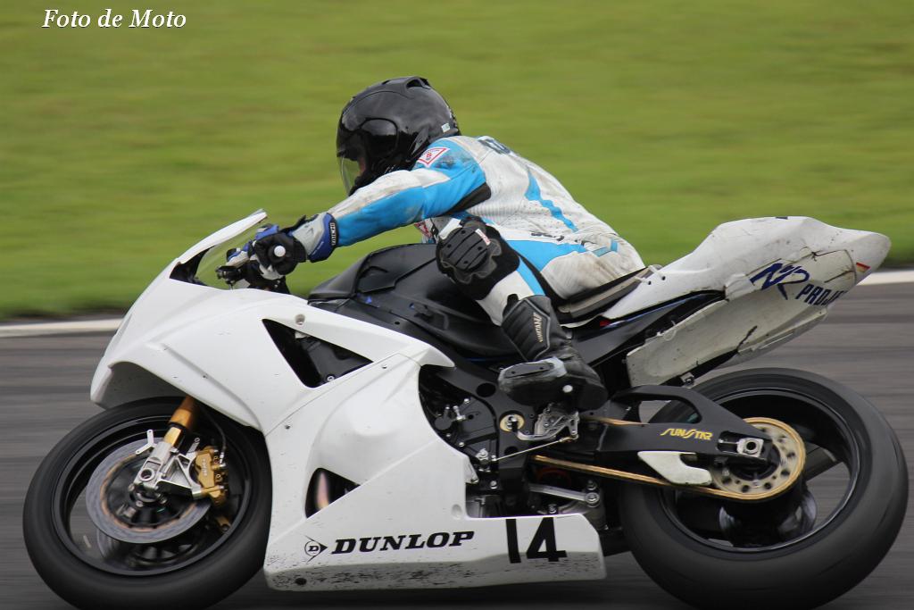 オープンチャレンジ #14  Team meister ARC 久保田 晴一 Suzuki GSX-R1000
