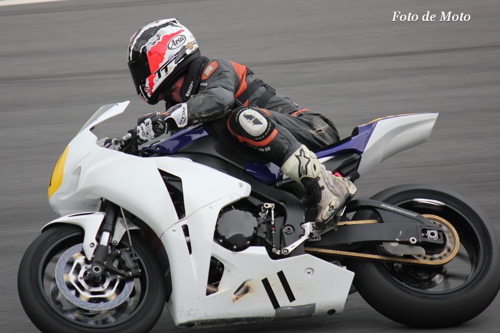 JSB1000 #11 FREEDOM Racing   Paul Timmons Honda CBR1000RR