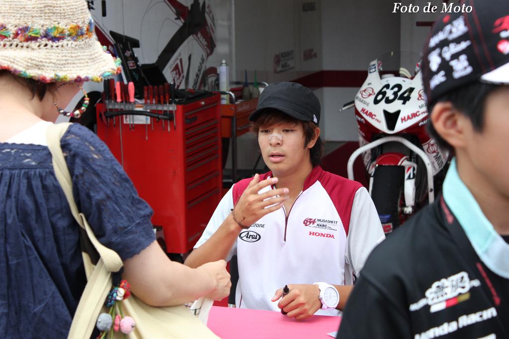 J-GP2 #634 MuSASHiRTハルク・プロ 浦本 修充 Uramoto Naomichi HP6