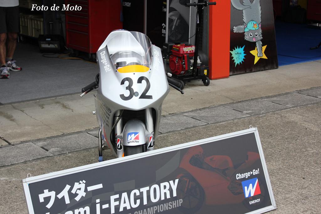 J-GP3 #32 ウイダー チームアイファクトリー 北見 剣 Kitami Tsurugi Honda NSF250R