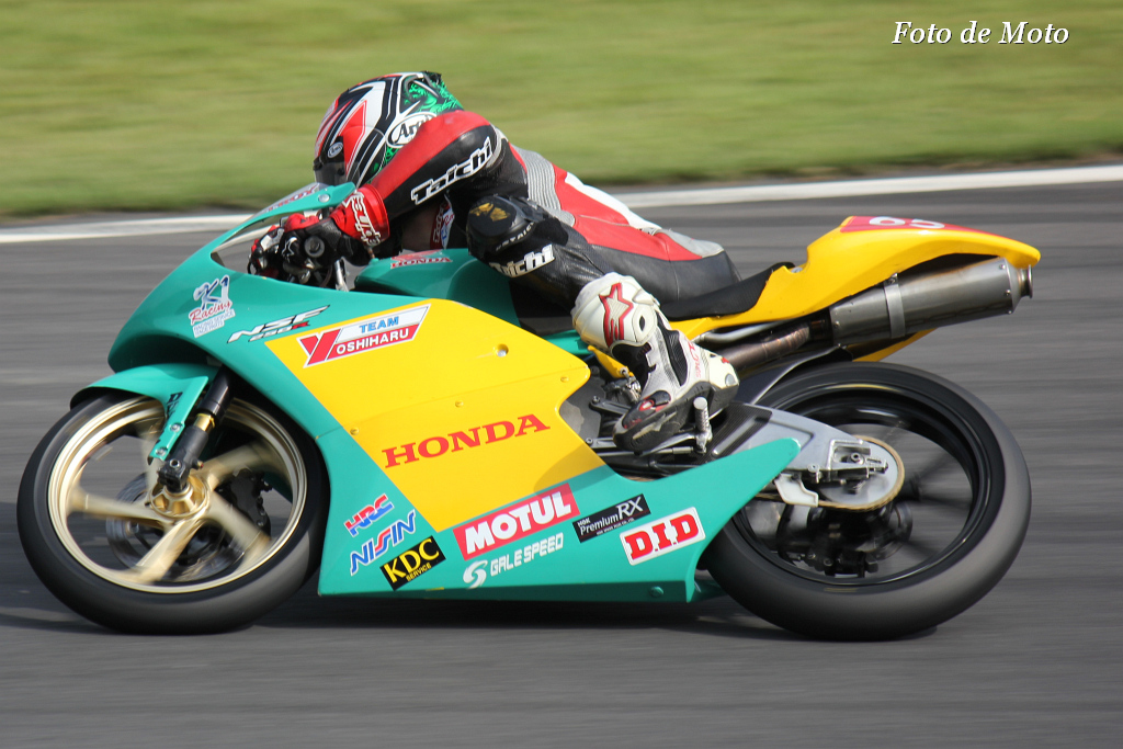 J-GP3 #65 チームヨシハル&K1Racing TROY GUENTHER Honda NSF250R