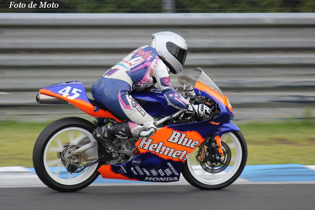 J-GP3 #45 HondaブルーヘルメットMSC 近藤 眞衣 Kondo Mai BH113R