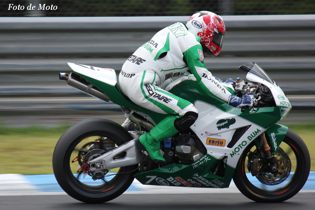 J-GP2 #7 MOTO BUM HONDA 大木 崇行 Ooki Takayuki Honda CBR600RR