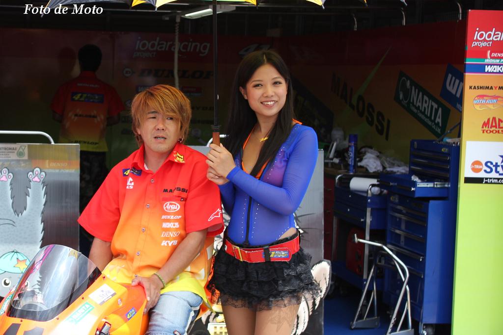 J-GP3 #41 41Planning.IODARacingJapan 宇井 陽一 Ui Yoichi Honda NSF250R