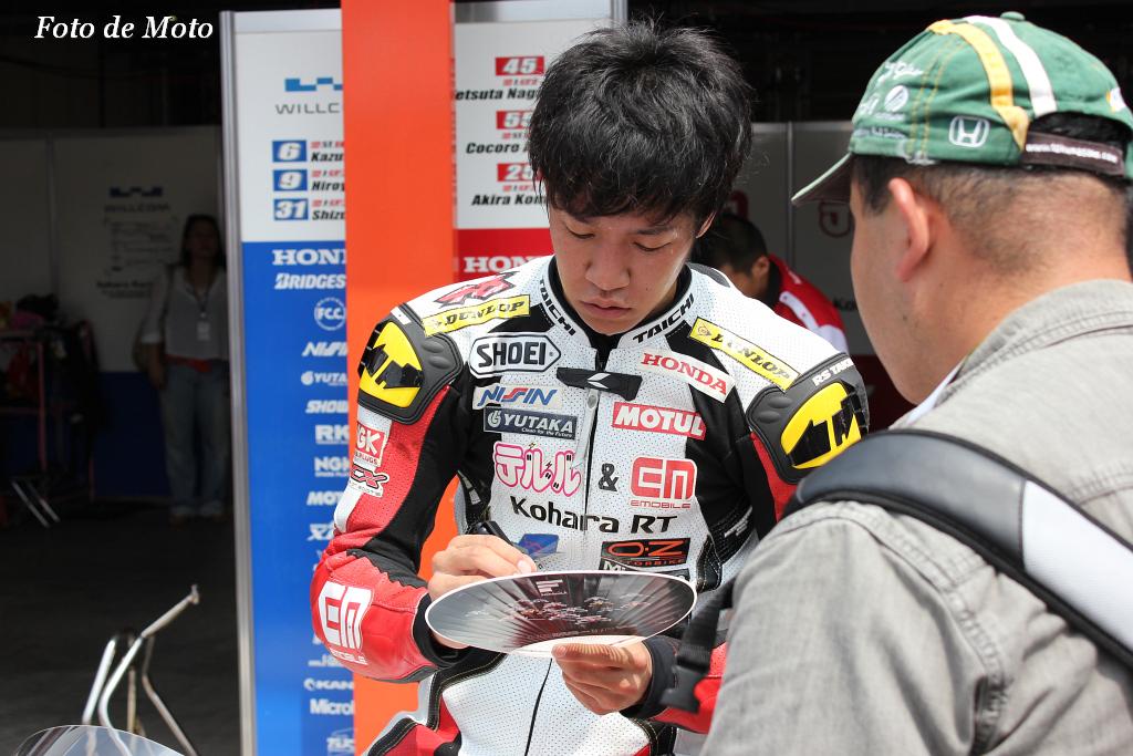 J-GP2 #45 テルル&EM★KoharaRT 長島 哲太 Nagashima Tetsuta TSR TSR2