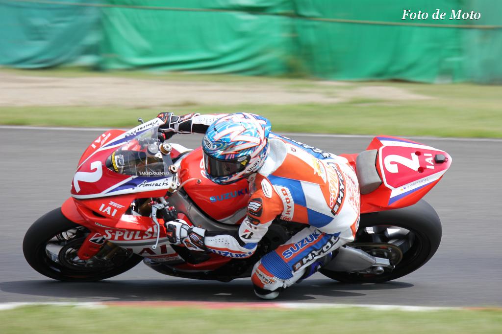 J-GP2 #2 エスパルスドリームレーシング 生形 秀之 Ogata Hideyuki MFD6