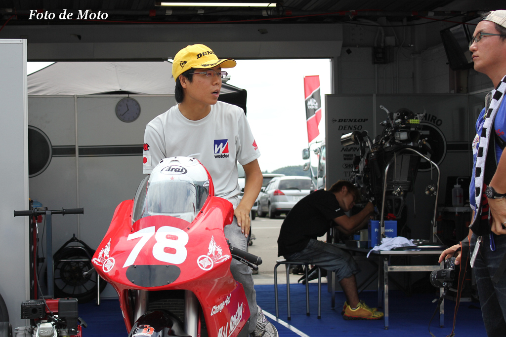 J-GP3 #78 HotRacing 大久保 光 Ookubo Hikari Honda NSF250