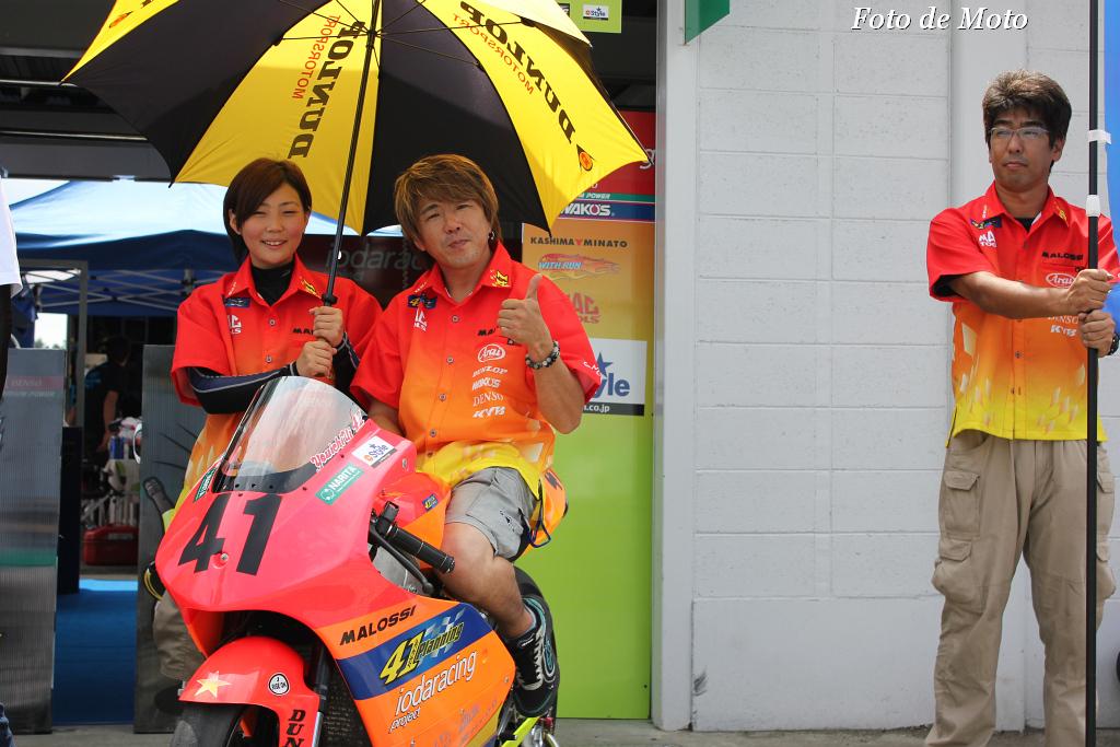 J-GP3 #41 41Planning.IODARacingJapan  宇井 陽一 Ui Yoichi IODA