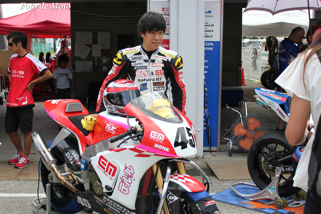 J-GP2 #45 テルル&EM★KoharaRT 長島 哲太 Nagashima Tetsuta TSR2