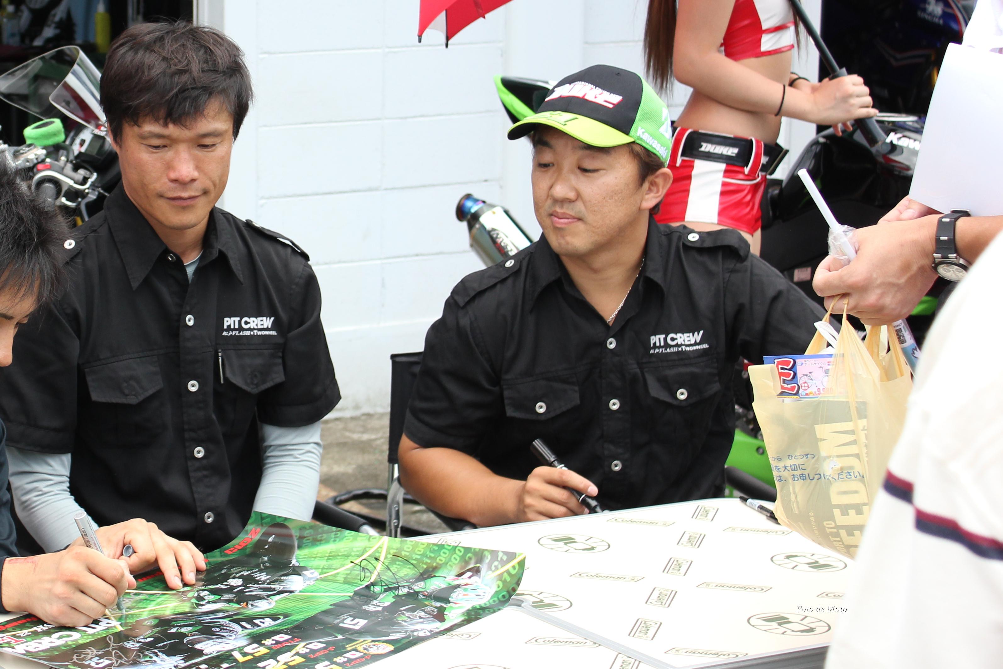 J-GP2 #52 PITCREW&TWOWHEEL KOREA HANGDAE CHO MZX-6R