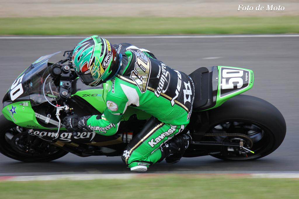 JSB1000 # 50 TEAM GREEN 渡辺 一樹 Watanabe Kazuki/高橋 英倫 Takahashi Hidemichi Kawasaki ZX-10R
