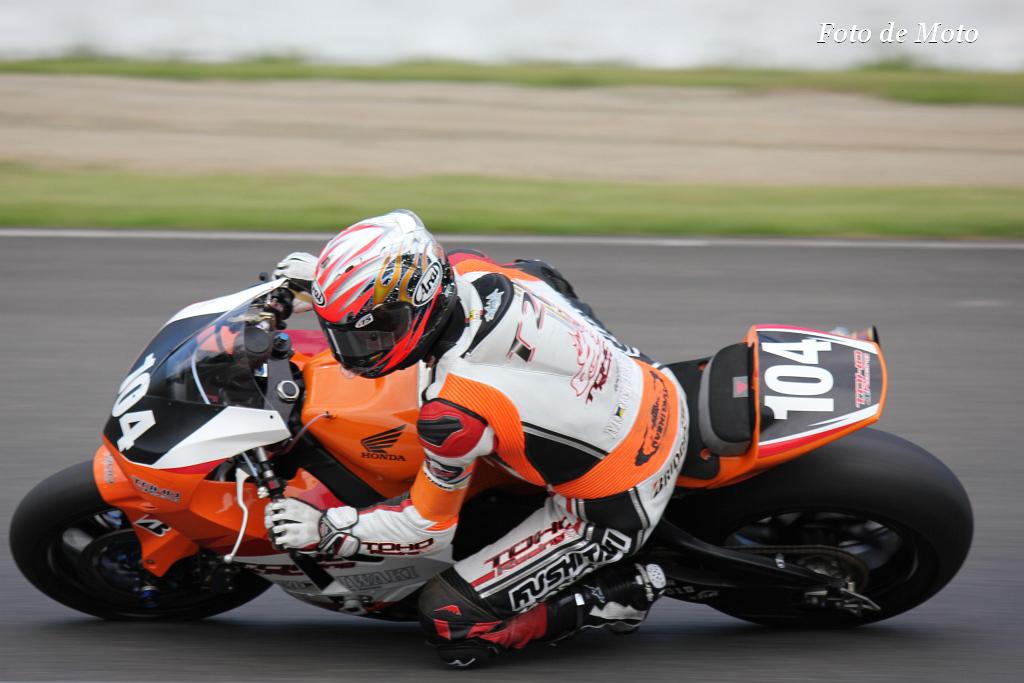 JSB1000 # 104 TOHORacingwithMORIWAKI 山口 辰也 Yamaguchi Tatsuya/伊藤 真一 Itoh Shinichi Honda CBR1000RR