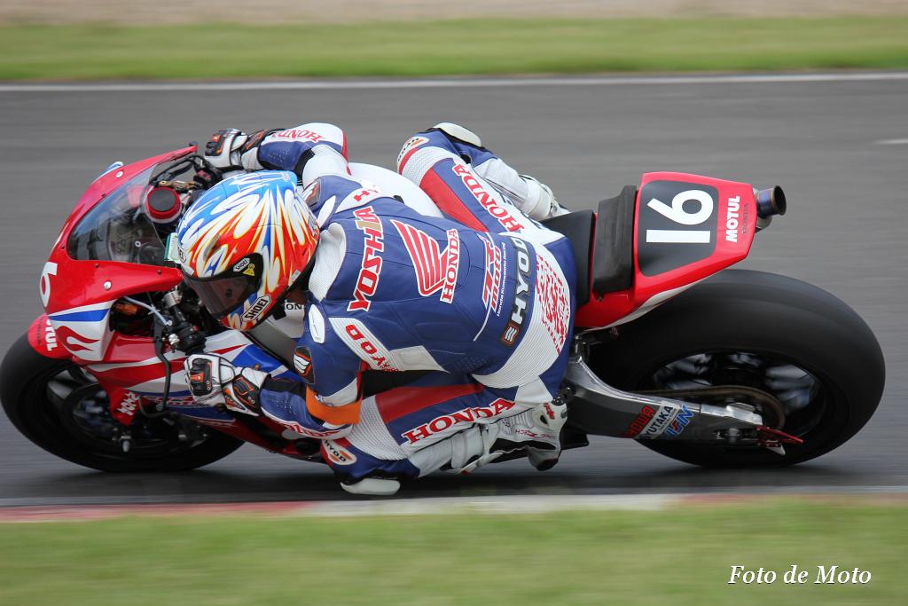 JSB1000 # 16 Honda熊本レーシング 吉田 光弘 Honda CBR1000RR