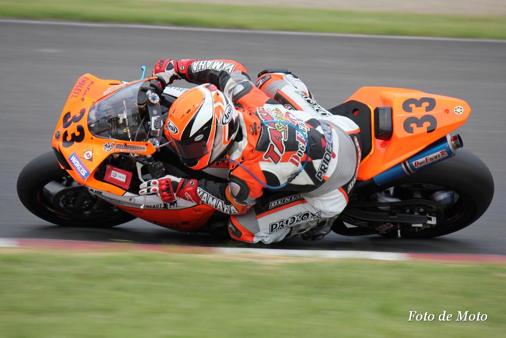 JSB1000 # 33 DOG FIGHT RACING・YAMAHA 藤田 拓哉 Fujita Takuya Yamaha YZF-R1