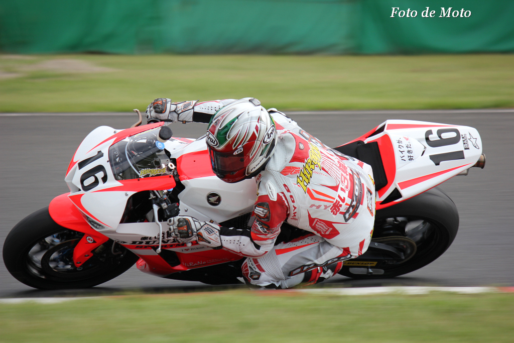 ST600 #16 赤い3輪車レーシングチーム 國川 浩道 Kunikawa Hiromichi Honda CBR600RR